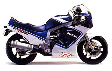 GSXR1100 86-88 GSXR 1100 drag bike, fairing, fairings, tail