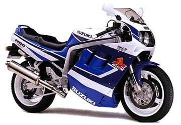 Suzuki GSXR1100M N 91 92 Top Fairing Cowl UK made.